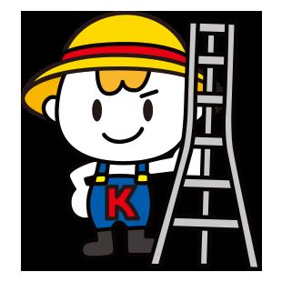 kikubari1