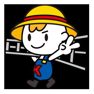 kikubari2